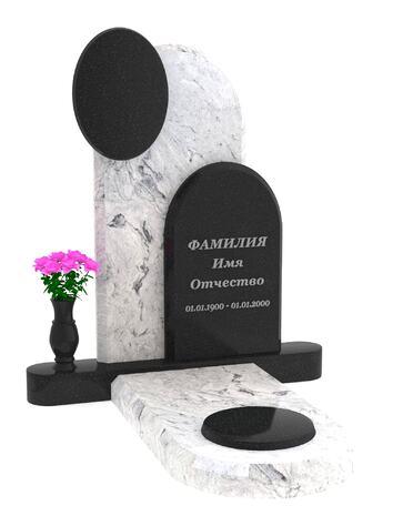 Комбинированный памятник ком-17